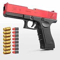 子供のおもちゃのピストル、水鉄砲、柔らかい弾丸のおもちゃの銃の手動装填と放出、低供給爆弾のシミュレーションcs モデルは手で発射できます、男の子へのギフト,赤