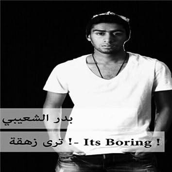 Its Boring ( ترى زهقة)