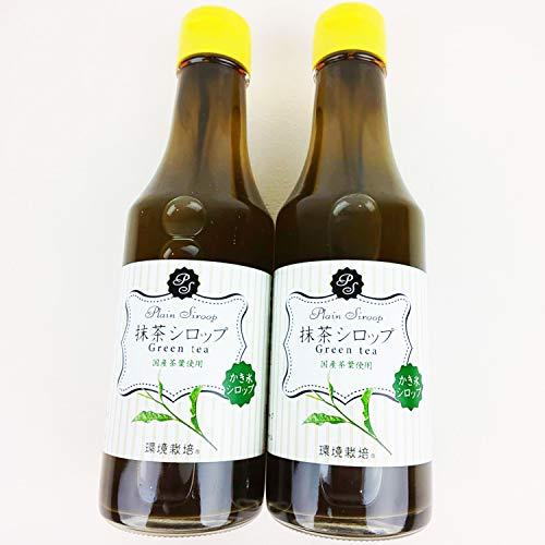 【無添加】 かき氷 シロップ 静岡県産茶葉使用 抹茶味 2本セット カキ氷 / 氷みつ