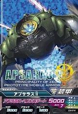 ジオンの興亡/第3弾/Z3-014/M/アプサラスII/アプサラス・ヘブンズゲート