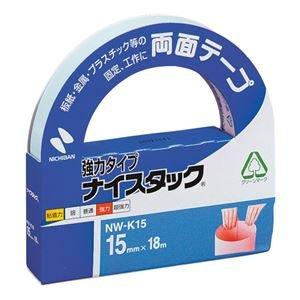 (まとめ) ニチバン ナイスタック 両面テープ 強力タイプ 大巻 15mm×18m NW-K15 1巻 【×10セット】 〈簡易梱包