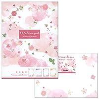 レターセット ボリュームレター花柄 ピンク AD038-39/BD025-13 (19) 便箋4柄80枚 封筒4柄12枚 学研ステイフル