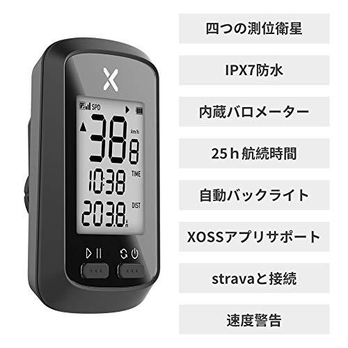 XOSSGサイクルコンピュータGPSサイコン無線ワイヤレスサイクリング自転車速度計スピードIPX7防水MTB走行距離計Bluetooth日本語取扱説明書(G)