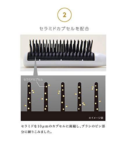 美容師さんの艶髪ブラシ静電気除去タイプ0070-2230