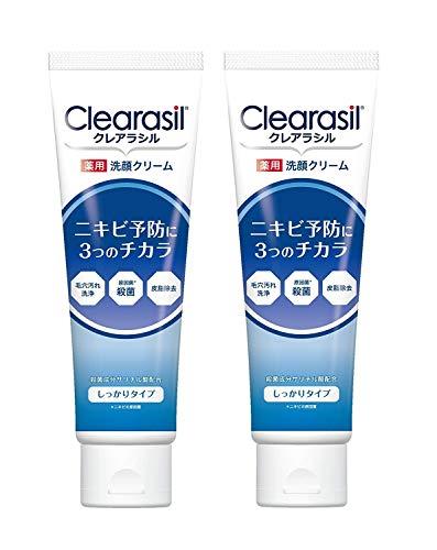 クレアラシル ニキビ対策薬用洗顔フォーム3つのチカラ