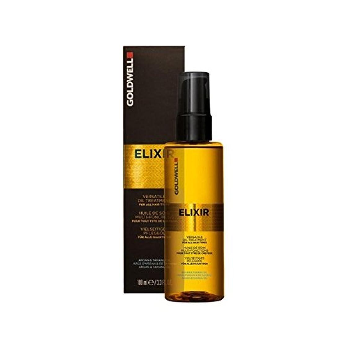はっきりと時々集まるGoldwell Elixir Oil Treatment (100ml) - エリキシル油処理(100)に [並行輸入品]