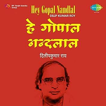 Hey Gopal Nandlal