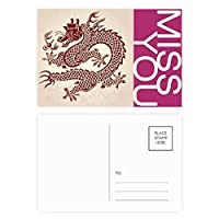 中国のドラゴンの動物の肖像画 ポストカードセットサンクスカード郵送側20個ミス