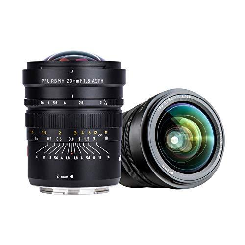 VILTROX PFU RBMH 20mm F1.8 ASPH ニコン Zマウント用 単焦点レンズ フルサイズ 広角レンズ Nikon ニコン Zマウント ミラーレス一眼カメラ対応 マニュアルフォーカス 交換レンズ パノラマ撮影に最適 Z6 Z7