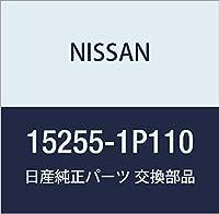 NISSAN (日産) 純正部品 キヤツプ アッセンブリー オイル フイラー 品番15255-1P110