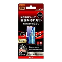 AQUOS sense3 basic/Android One S7 液晶保護ガラスフィルム 防埃 10H 光沢 ソーダ液晶保護ガラス