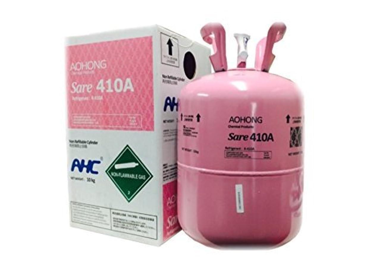エイリアン瀬戸際干ばつAohong SARE R410Aフロンガス 10kg NRC容器
