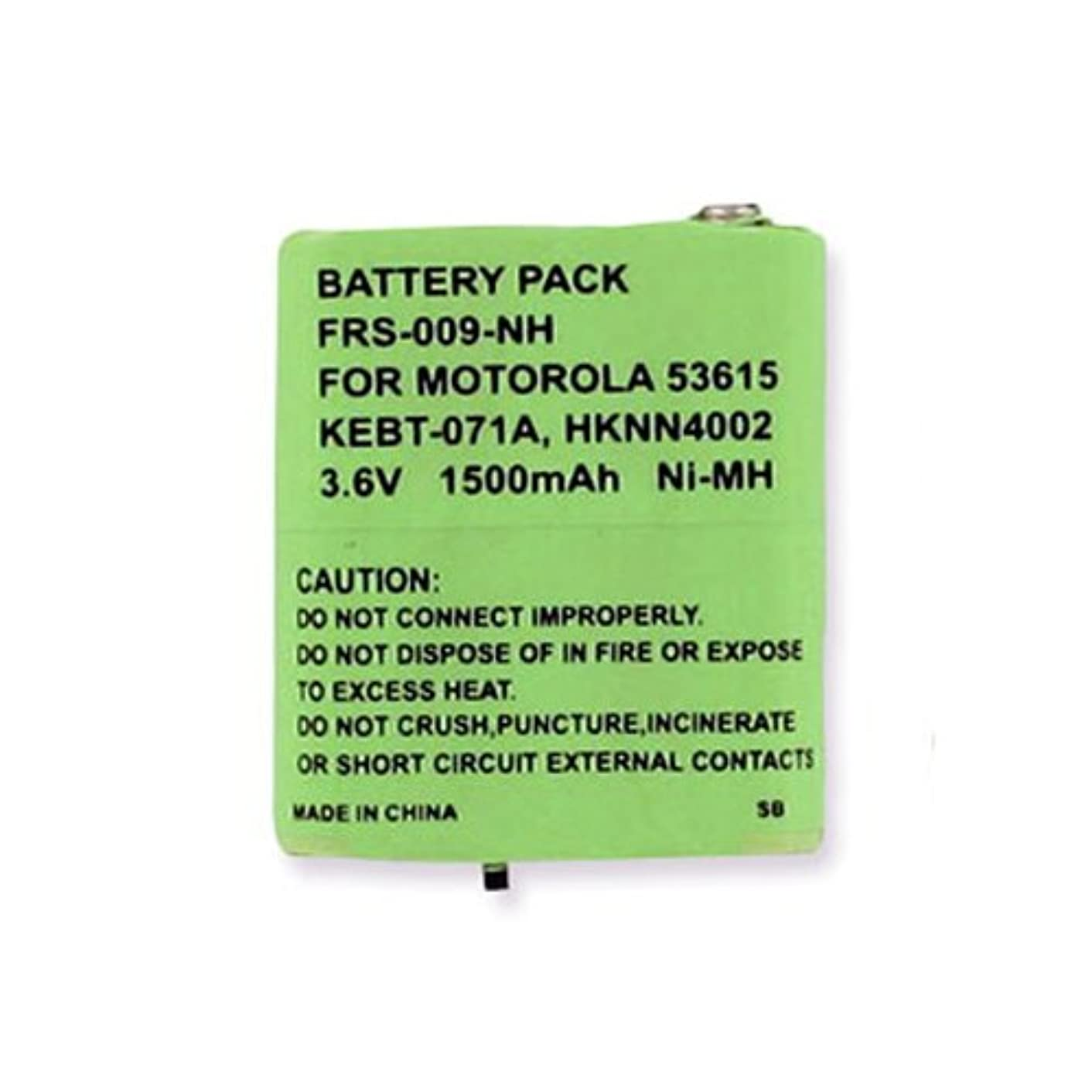 FRS-009-NH Ni-MH Battery - Rechargeable Ultra High Capacity (1500 mAh) - replacement for Motorola 53615 Battery