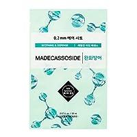 エチュードハウス 0.2エアフィットマスク MC (マデカッソシド10枚) ETUDE HOUSE 0.2 Therapy Air Mask MADACASSOSIDE(10EA) [並行輸入品]