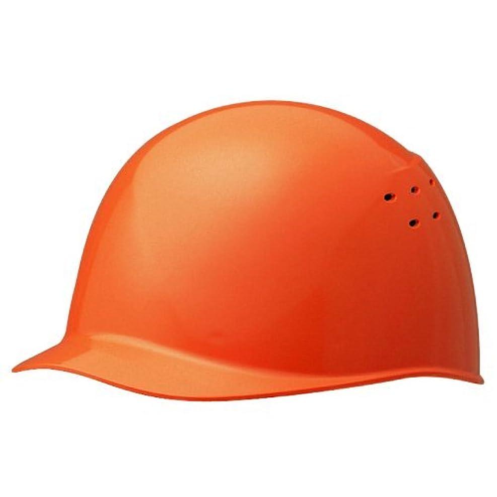 むしゃむしゃ無声でスリットミドリ安全 ヘルメット 野球帽型 一般作業用 通気孔付 SC9BV RA KP付 オレンジ