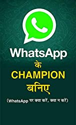 Best WhatsApp Dare Games with Answers 1