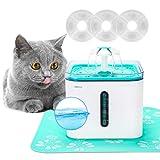 Emiral Katzen Trinkbrunnen, Trinkbrunnen für Hunde, 2.5L Automatischer Haustier Katzenbrunne, Wasserspender für Katzen mit Wasserstand Fenster, mit 3 Stück Hygienefilter & 1 Silikonmatte.
