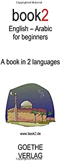 Book2 English - Arabic for Beginners: A Book in 2 Languages