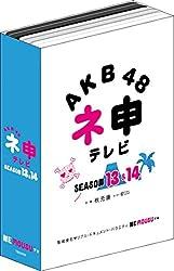 AKB 162億8000万円 歌手別トータルセールス 2011年 秋元康さんの年収はいくらになるんだろうか? 9
