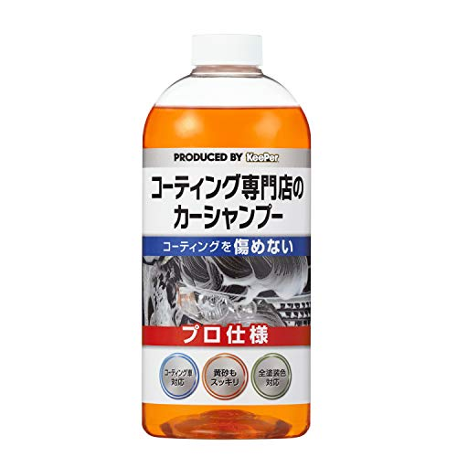 キーパー技研(KeePer技研) コーティング専門店のカーシャンプー 洗車シャンプー 車用 700mL(約15回分) I-01