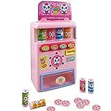 WANGQW Kinderspielhaus Spielzeug Wird Sprechen Automaten Jungen Und Mädchen Simulation Kasse Münze, Um Getränke Spielzeug Zu Kaufen