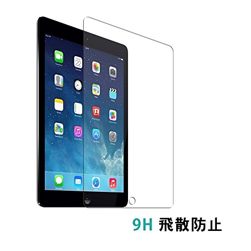 『Coolreall iPad Air/Air2/Pro9.7インチ用 液晶保護 強化ガラスフィルム 透明クリア【日本産素材 ゴリラガラス使用】 …』の2枚目の画像