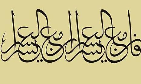 Auf arabische deutsch sprüche Islamische Sprüche