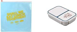 シービージャパン ランチバッグ クリアブルー 薄型弁当箱 フードマン 専用 ジップケース DSK & 弁当箱 ブルー ライスボーイ 700ml DSK【セット買い】