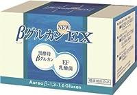 アウレオβグルカンNEW EX(ベータグルカンNEWEX) 15ml×30袋