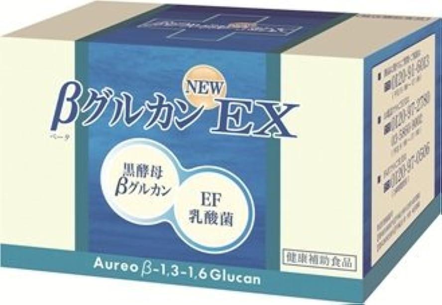 記録悪いコロニーアウレオβグルカンNEW EX(ベータグルカンNEWEX) 15ml×30袋