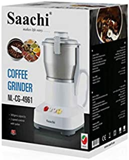 Saachi Coffee/Herbs/Spices Grinder, White, 2 kg, NL-CG-4961