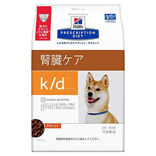 【療法食】 プリスクリプション・ダイエット ドッグフード k/d ケイディー チキン 3kg