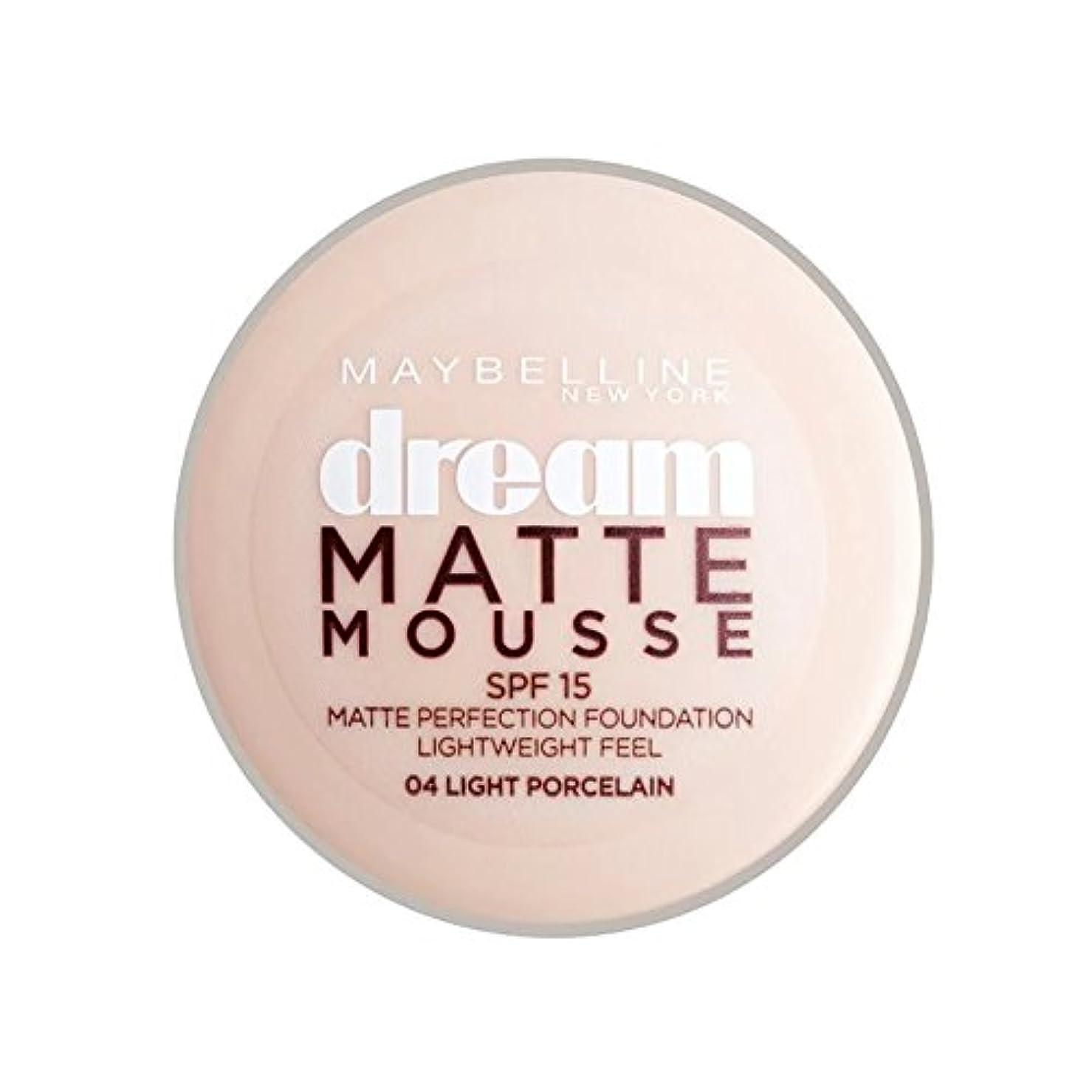 筋一中傷メイベリン夢のマットムース土台04磁器30ミリリットル x4 - Maybelline Dream Matte Mousse Foundation 04 Porcelain 30ml (Pack of 4) [並行輸入品]
