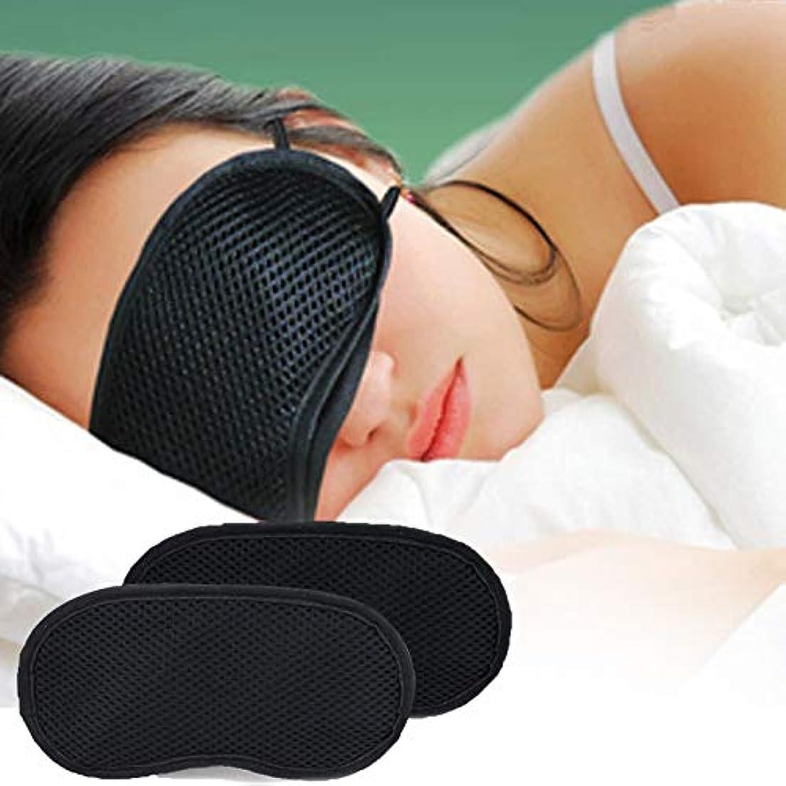 NOTE 竹炭睡眠アイマスク用旅行残りの長さ調節可能な睡眠補助目隠し包帯アイパッチギフト用男性女性