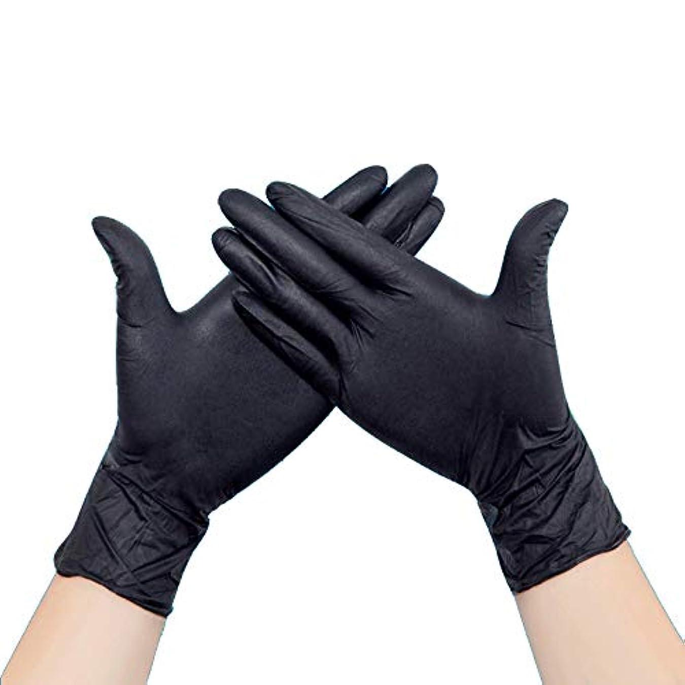症状言い聞かせるゆるくニトリル手袋 使い捨て手袋 メカニックグローブ 50枚入 家庭、クリーニング、実験室、ネイルアート ブラック 帯電防止手袋 左右兼用