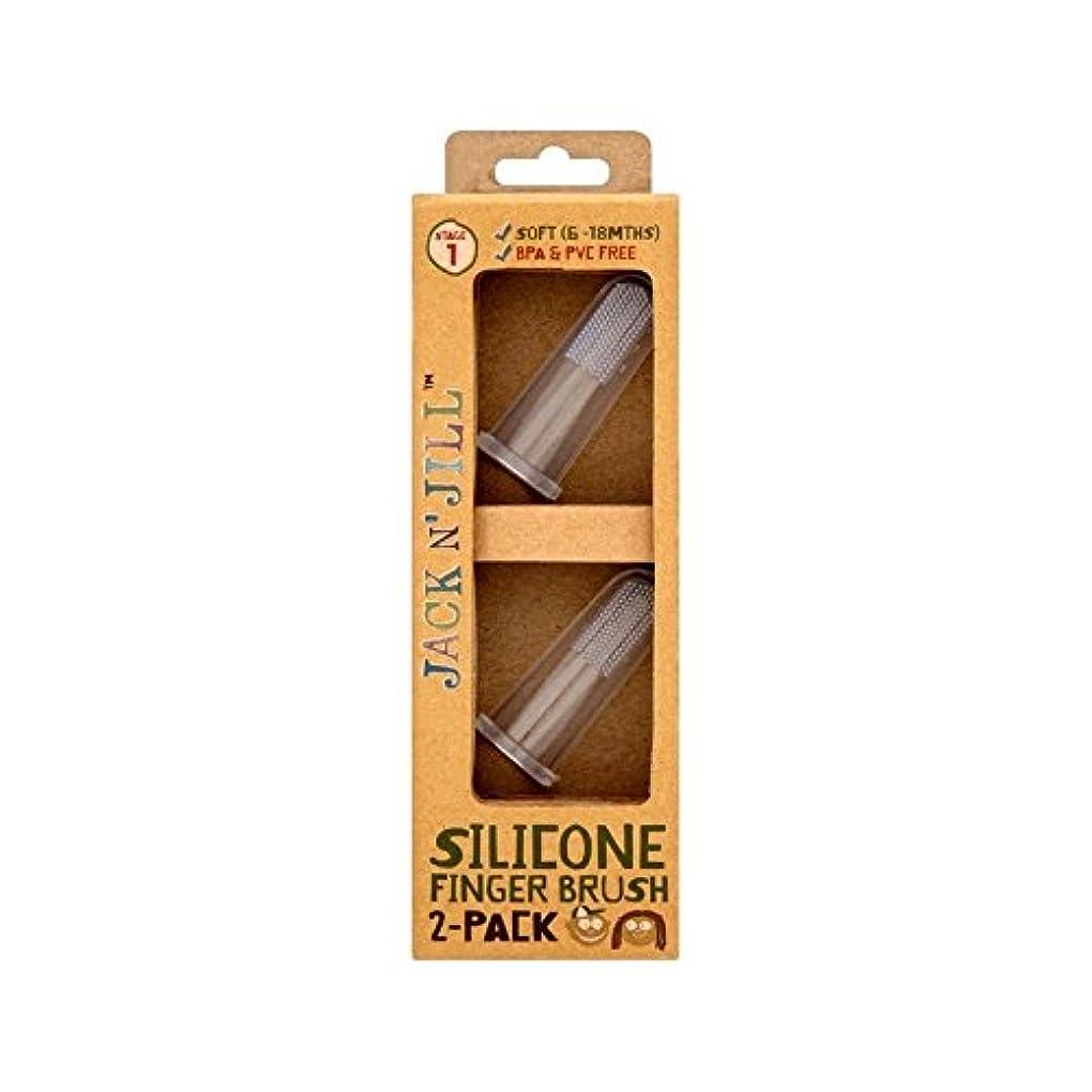 潜水艦ドーム悪質なシリコーン指ブラシ2パックあたりパック2 (Jack N Jill) (x 2) - Jack N' Jill Silicone Finger Brush 2 Pack 2 per pack (Pack of 2) [並行輸入品]