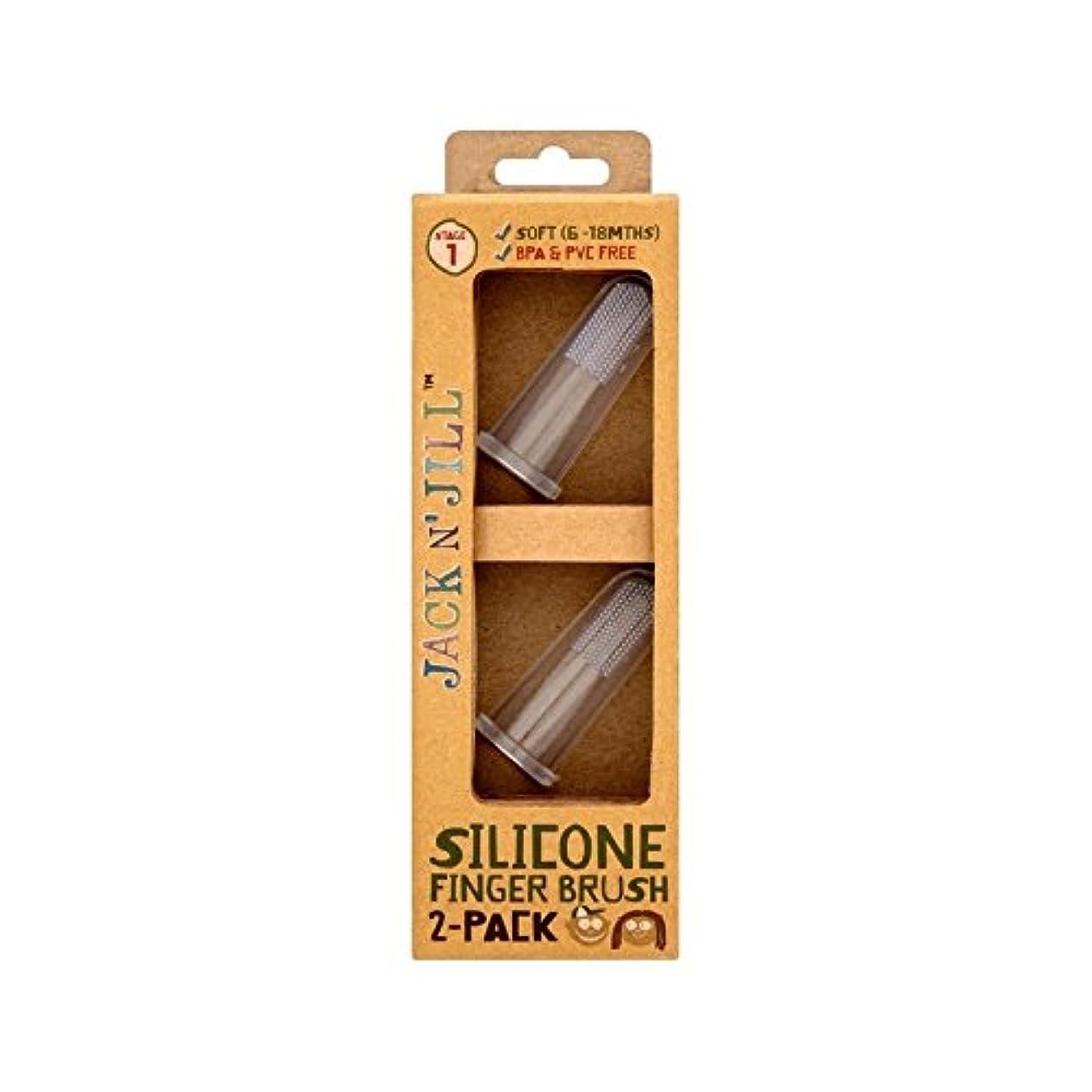 媒染剤立場右シリコーン指ブラシ2パックあたりパック2 (Jack N Jill) (x 4) - Jack N' Jill Silicone Finger Brush 2 Pack 2 per pack (Pack of 4) [並行輸入品]