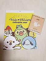 カレンダー ポケモン ポケットモンスター 2020 ミスタードーナツ ミスド スケジュール帳 クーポン 引換券 引き換え ドーナツ