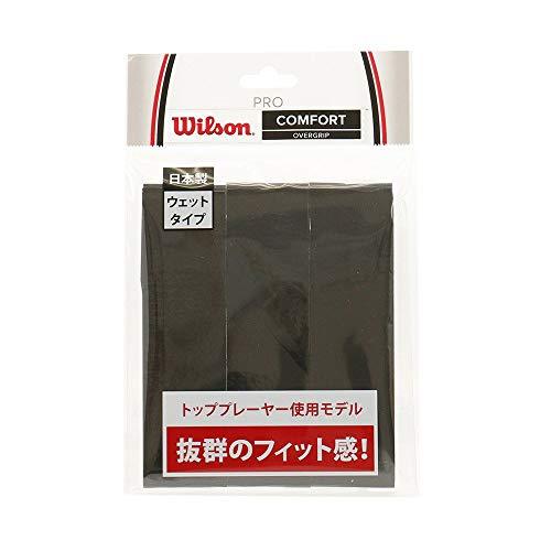 Wilson(ウイルソン) テニス バドミントン グリップテープ PRO OVERGRIP(プロオーバーグリップ) 3個入り ブラック WRZ4020BK ウィルソン