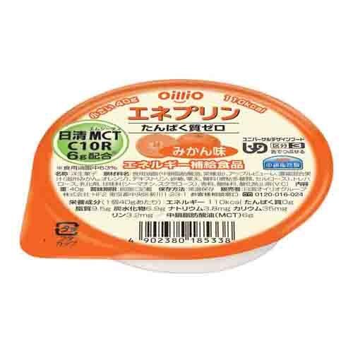 日清オイリオ エネプリン みかん味 40g×18個 エネルギー補給食品 介護/栄養