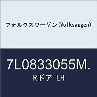 フォルクスワーゲン(Volkswagen) Rドア LH 7L0833055M.