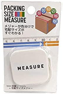 宅配サイズ 簡単計測 メジャー - 1mm目盛り 160cm 宅配サイズメジャー コンパクト おしゃれな白 フリマ・オークションに便利
