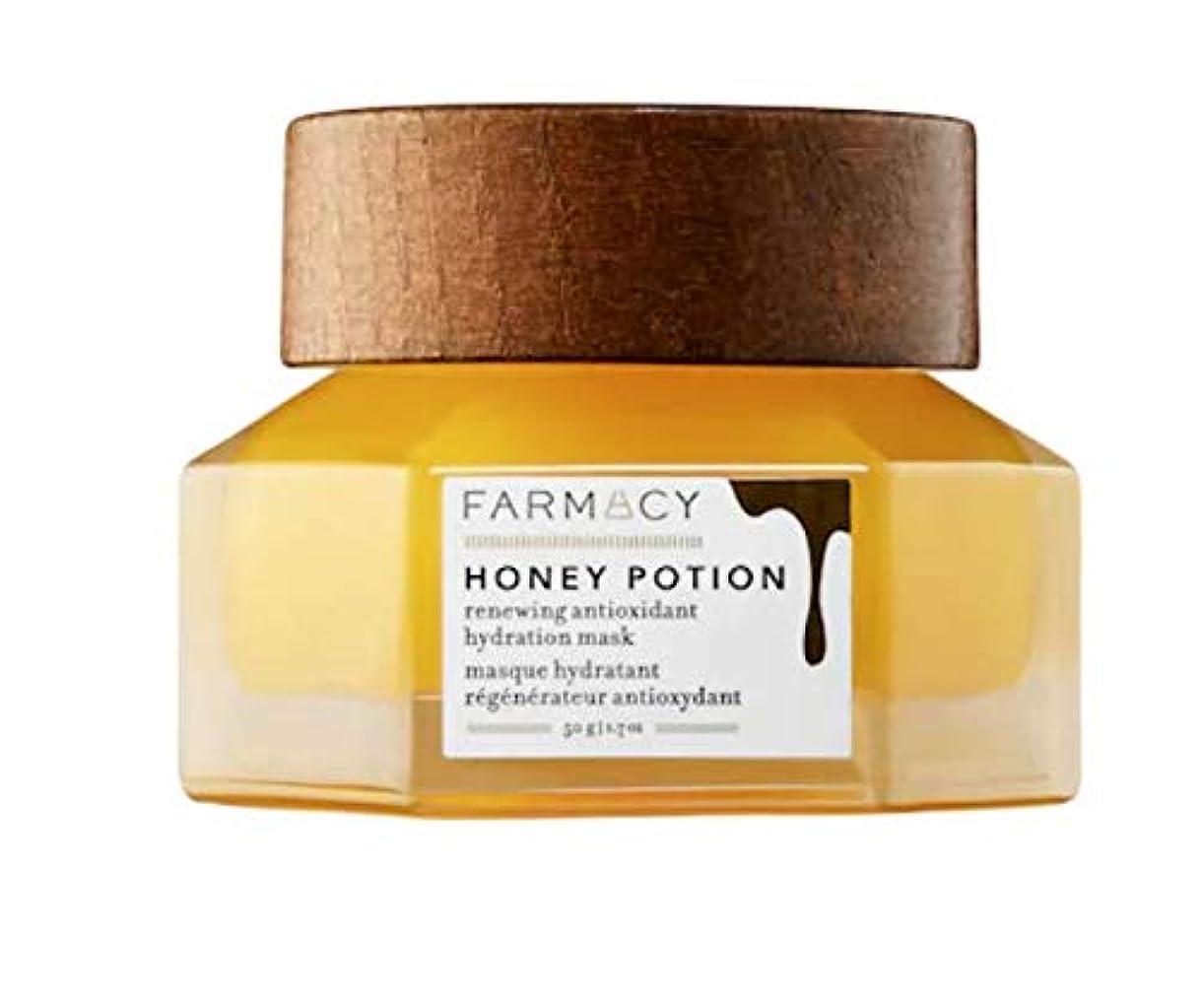 血色の良いその結果シェアファーマシー FARMACY ハニーポーション リニューイング アンチオキシデント ハイドレーションマスク 50g?Honey Potion Renewing Antioxidant Hydration Mask