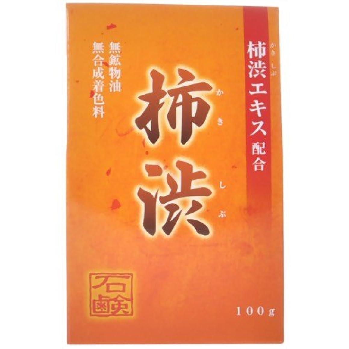スコアクローンつかの間柿渋石鹸 100g