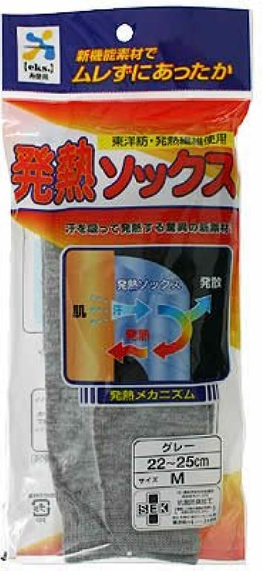 ピックたぶんページ日本医学 発熱ソックス グレー M