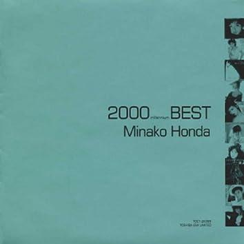 2000ベスト(ミレニアムベスト)本田美奈子 ベスト