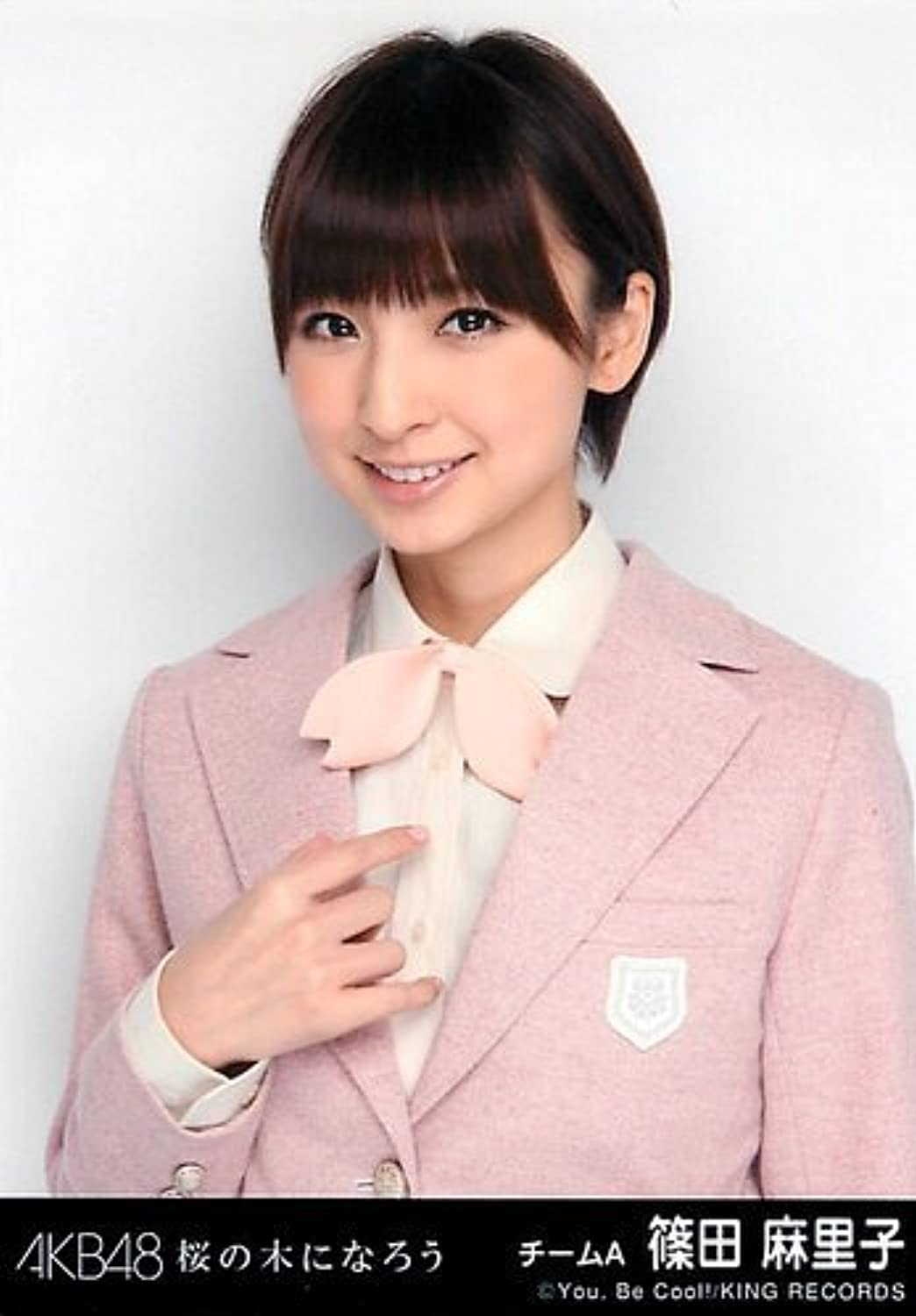 Ver. [Shinoda Mariko] that will become a tree of theater board cherry would AKB48 official tree of life photograph Sakura (japan import)