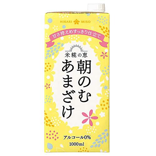 ひかり味噌 朝のむあまざけ 1000ml ×3袋