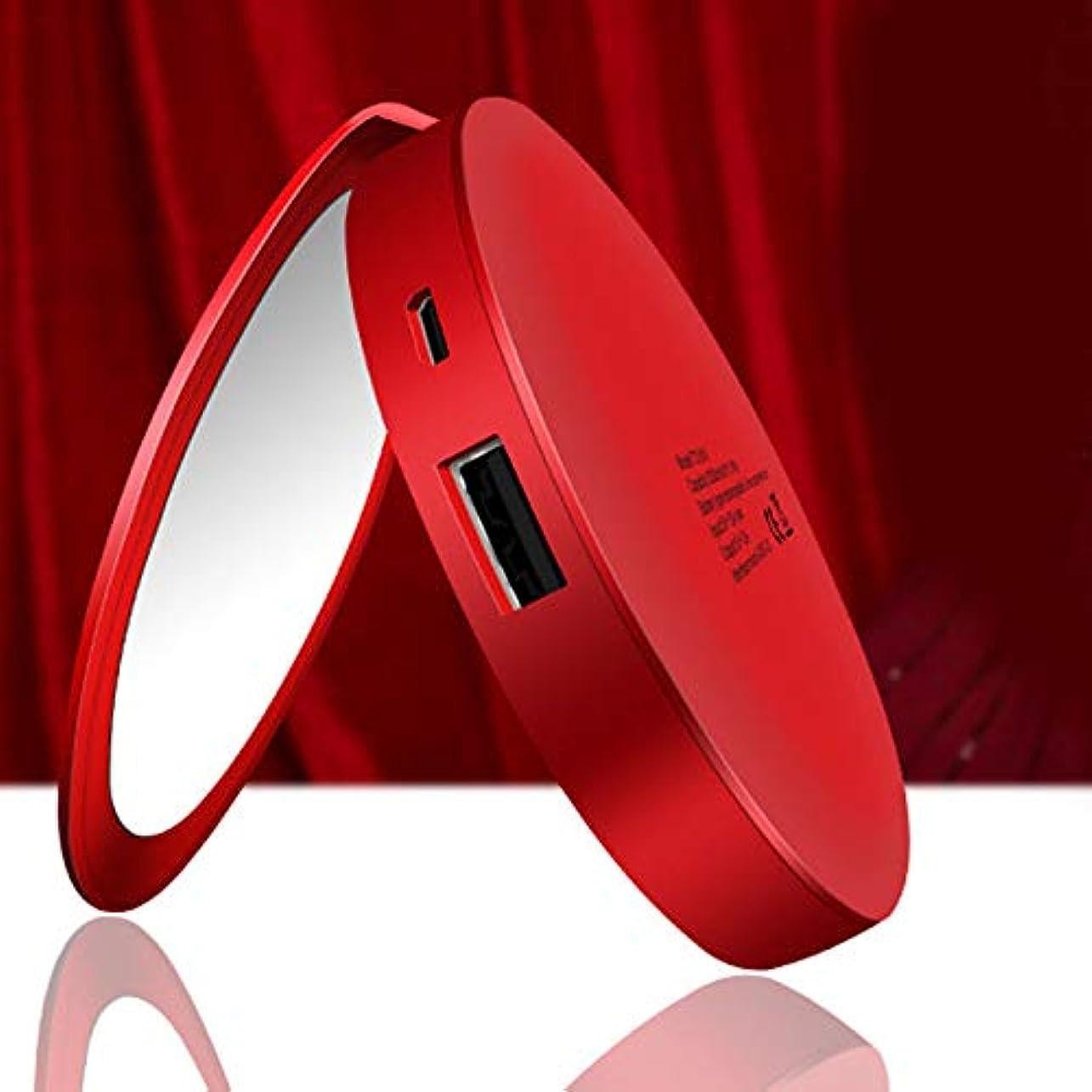 福祉通知するええTenflyer LED付き旅行化粧鏡5倍/ 1倍拡大鏡USB充電式ミニミラー