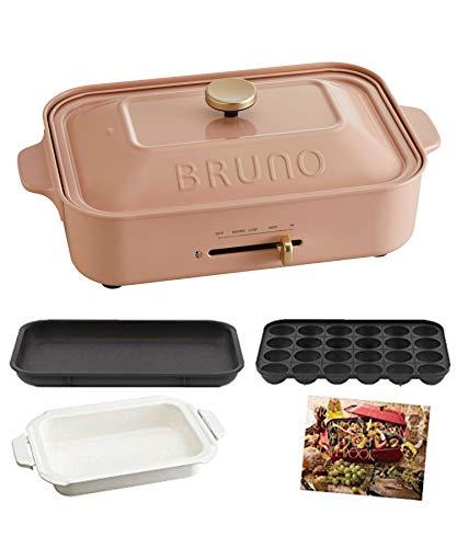 BRUNO ブルーノ コンパクトホットプレート 本体 プレート3種 (たこ焼き セラミックコート鍋 平面) レシピブック 付き ロシアン ピンク Pink 桃 おすすめ おしゃれ かわいい これ1台 一台 蓋 ふた付き 1200w 温度調節 洗いやすい 1人 2人 3人用 小型 ひとり暮らし にも A4 サイズ BOE021-RUPK 1703245